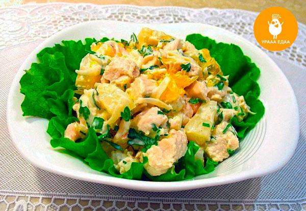 Салат из филе куриного и ананаса