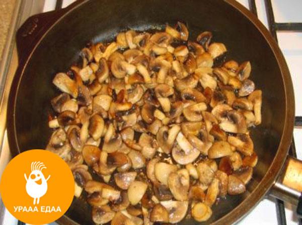жарятся грибы