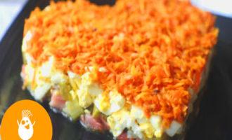 верхний слой моркови