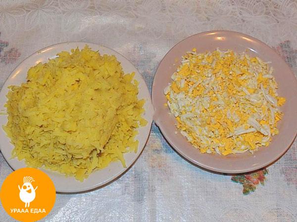 яйца и картофель натертые