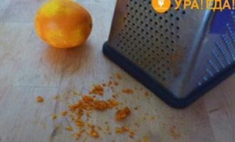 терка и апельсин