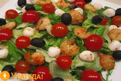 помидоры, креветки, моцарелла, оливки