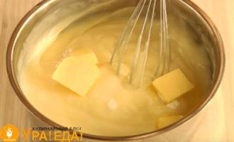 крем с маслом