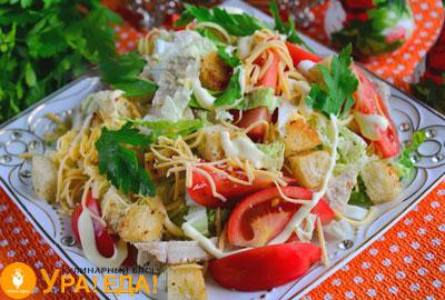 салат с пекинской капустой, помидорами и сухарями