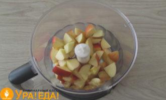 нарезанные яблоки в блендере