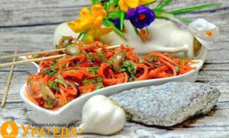 в салатнике готовое блюдо