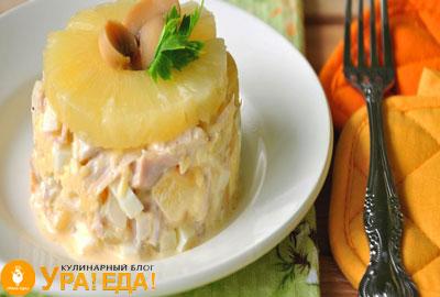 салат с ананасом на тарелке с вилкой