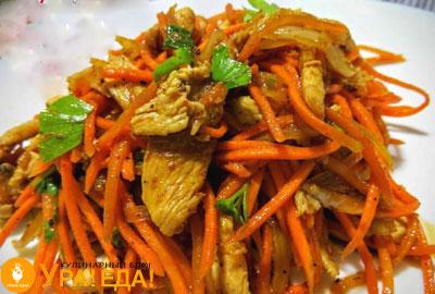 салат с морковкой и куриным филе