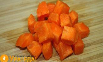 кусочки морковки