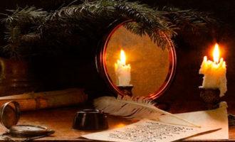 Гадания на Рождество и Святки